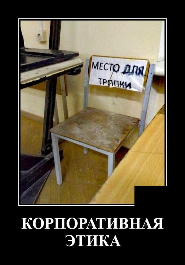 1627570583_demotivatory_19.jpg