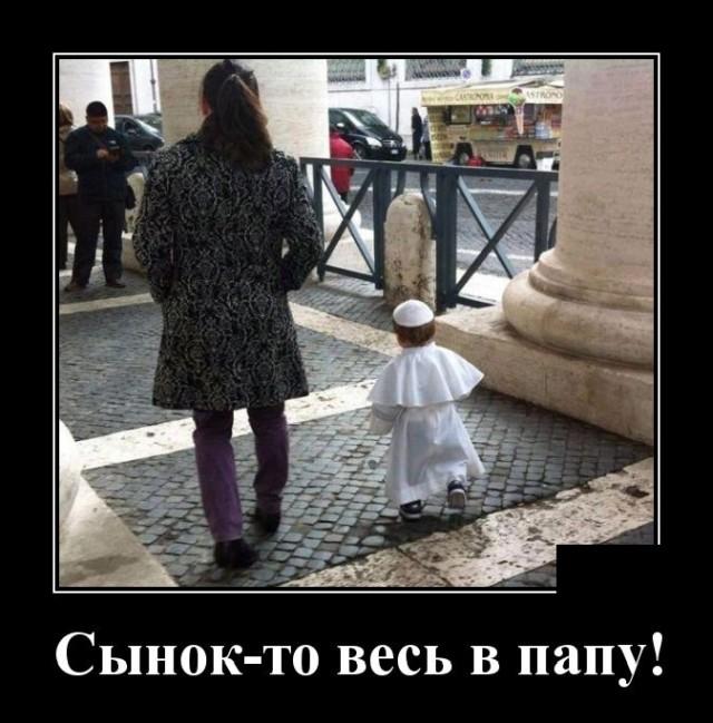 1627570592_demotivatory_07.jpg