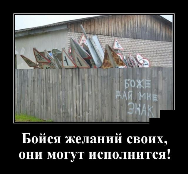 1627570620_demotivatory_02.jpg