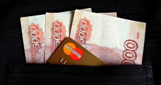 Как взять кредит под низкий процент