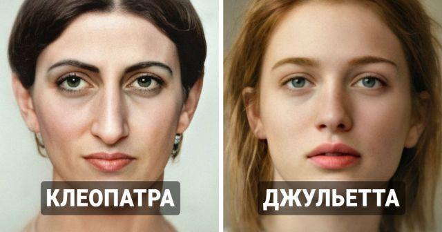Фотограф при помощи нейросети воссоздал внешность вымышленных и исторических личностей