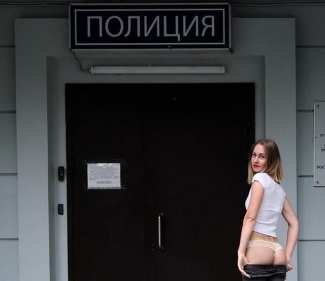 В Москве активистка Алина Иванова сделала фото с оголенными ягодицами у здания ОВД «Арбат» (2 фото)