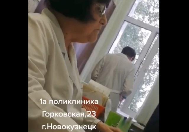 Конфликт в больнице