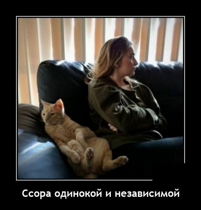 1629380107_demotivatory_20.jpg