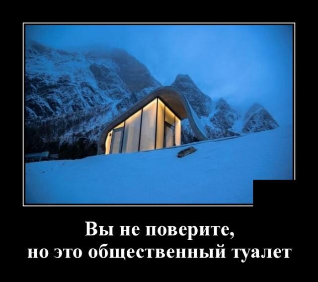 1629380126_demotivatory_13.jpg
