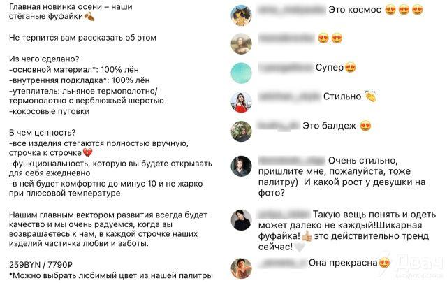 комментарии про ватник
