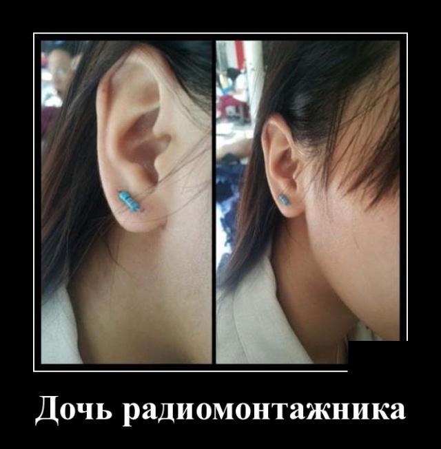 1629990610_demotivatory_19.jpg