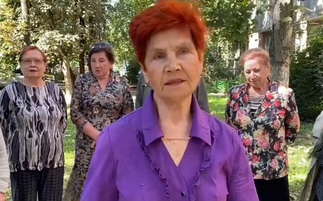"Бабули из ""Отряда Путина"""