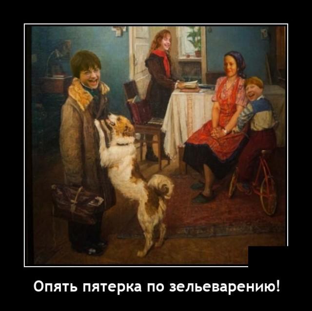 1631189362_demotivatory_15.jpg