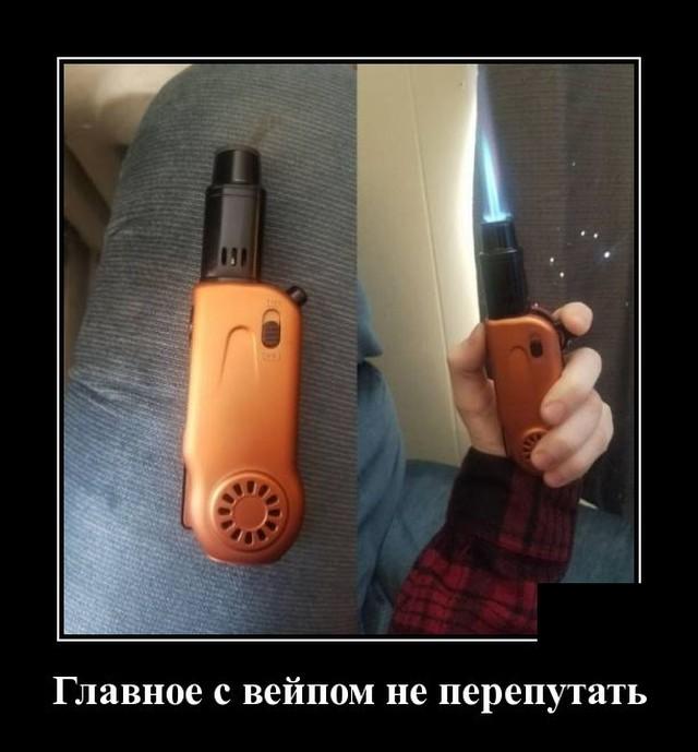 1631189376_demotivatory_06.jpg
