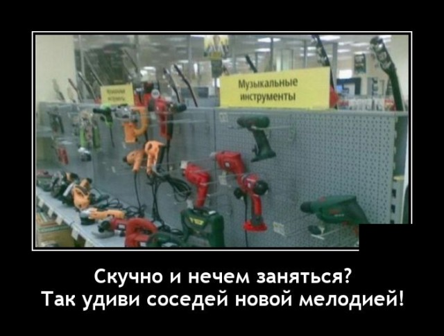 1631189407_demotivatory_14.jpg