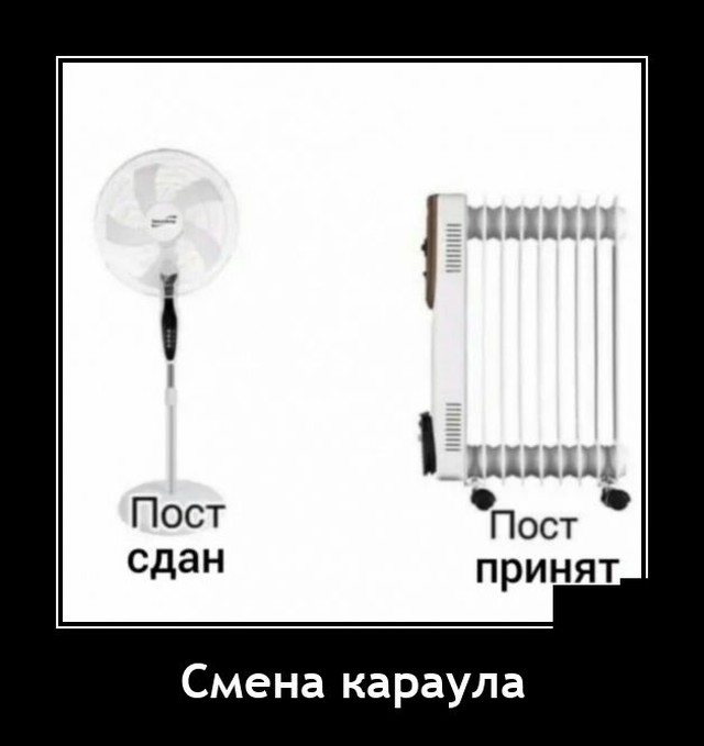 1631189412_demotivatory_10.jpg