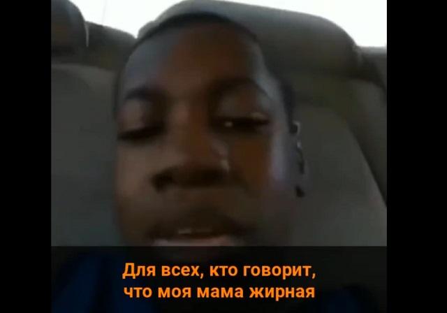 Темнокожий мальчик