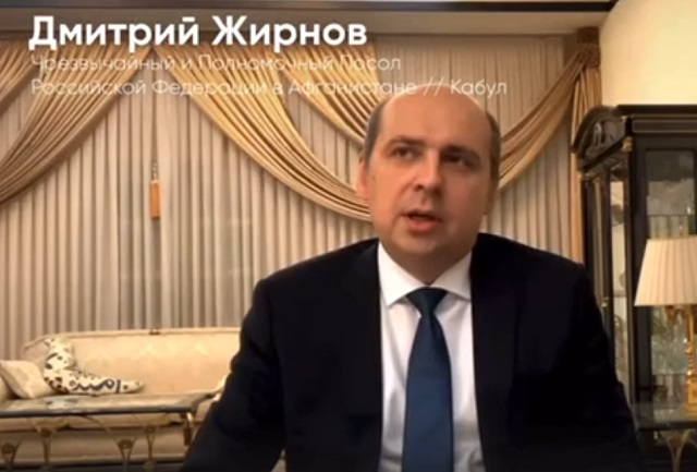 Посол РФ в Афганистане Дмитрий Жирнов