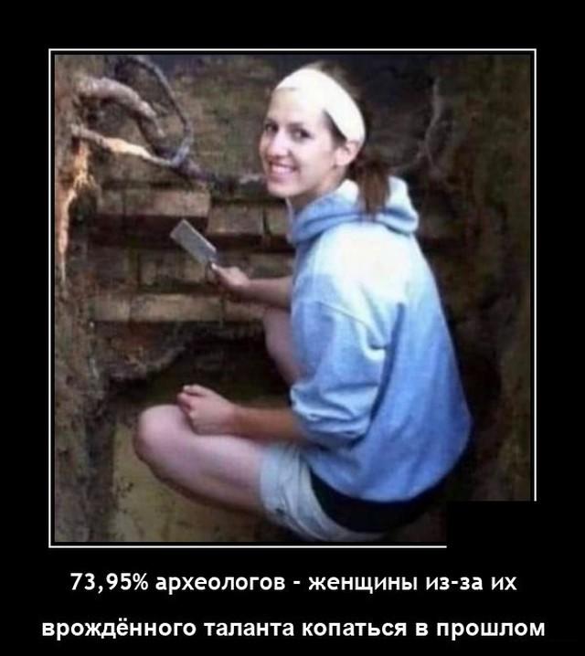 1631798128_demotivatory_17.jpg