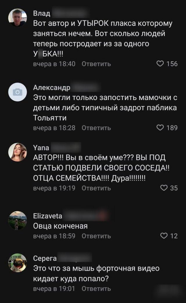 комментарии про инспектора ДПС