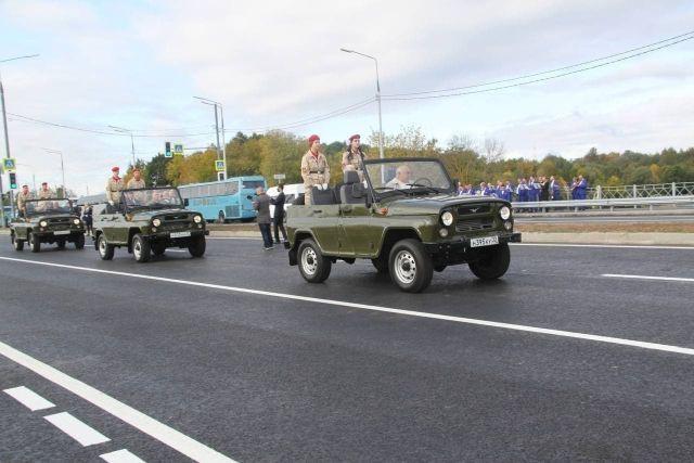 Открытие дороги в Брянске