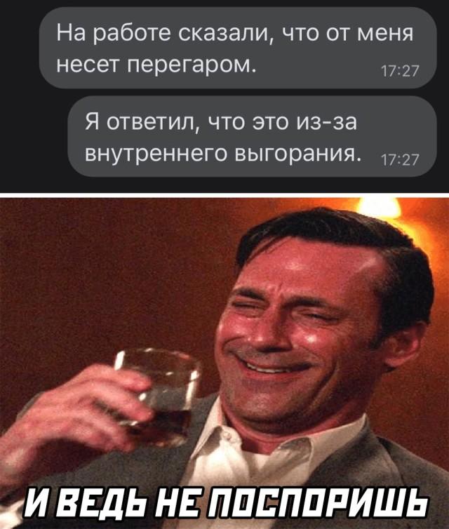 1632407962_podb_29.jpg