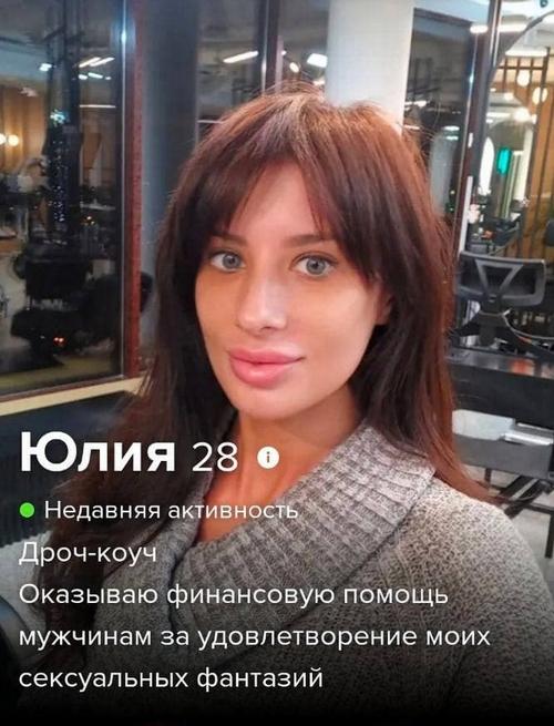 Забавные анкеты от людей на сайтах знакомств (15 фото)