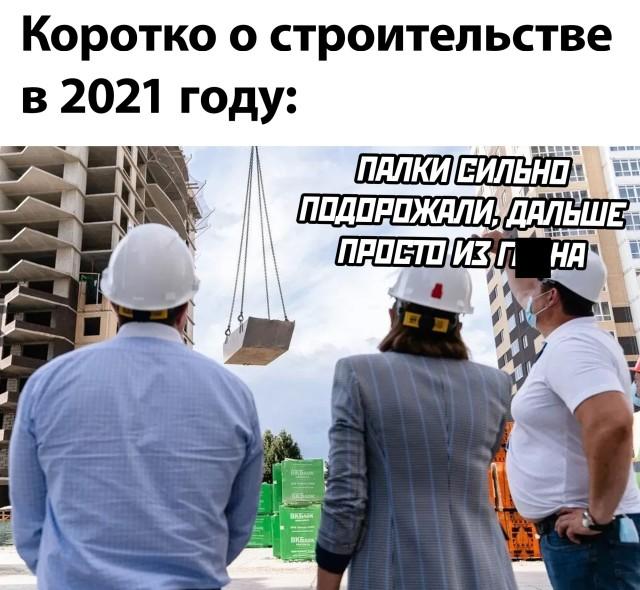 Смешные картинки 1 октября 2021 года