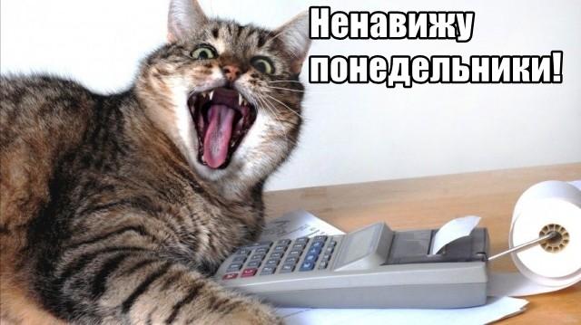 Трынделка - 04.10.2021