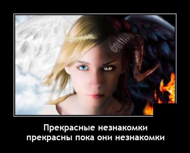1633611440_demotivatory_09.jpg