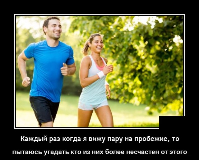1633611461_demotivatory_03.jpg