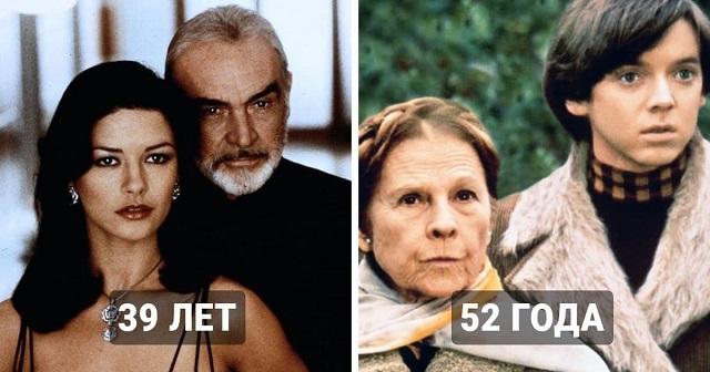 Романтические пары в фильмах, в которых у актеров была внушительная разница в возрасте