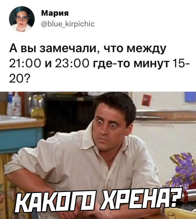 1633616343_podb_01.jpg