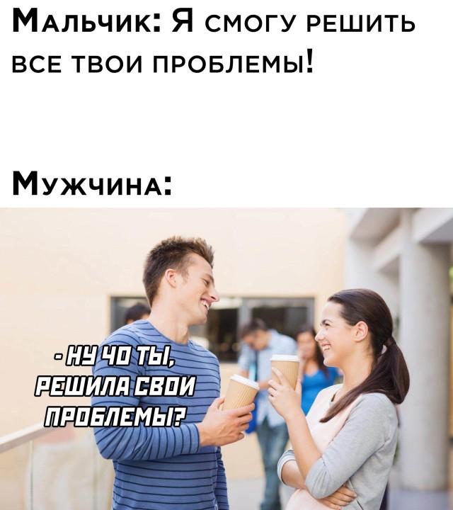 1633616384_podb_27.jpg