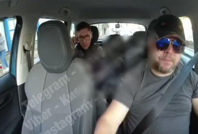 Скандал в такси