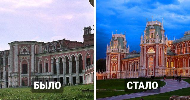 Тогда и сейчас: как со временем изменились известные исторические постройки в России