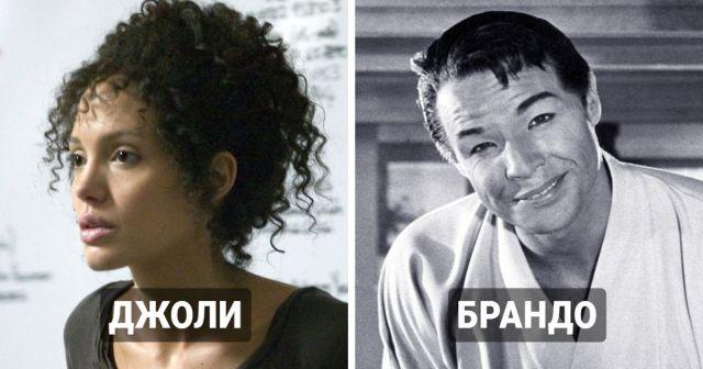 Известные актеры, которые сыграли представителей не своей расы