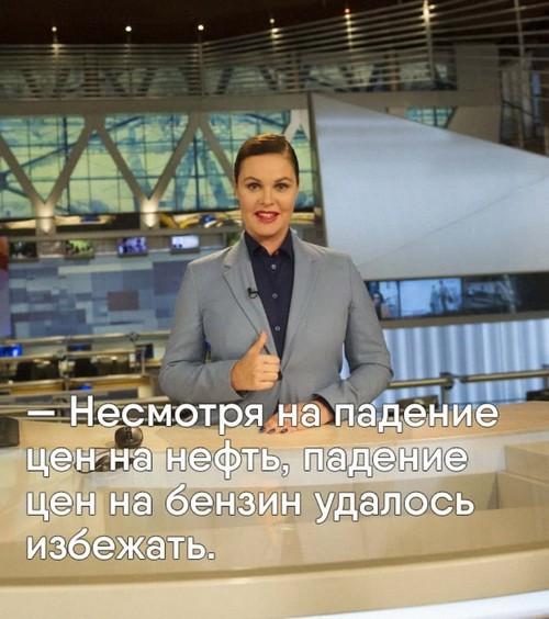 """Шутки и мемы от """"мамкиного инвестора"""" (14 фото)"""