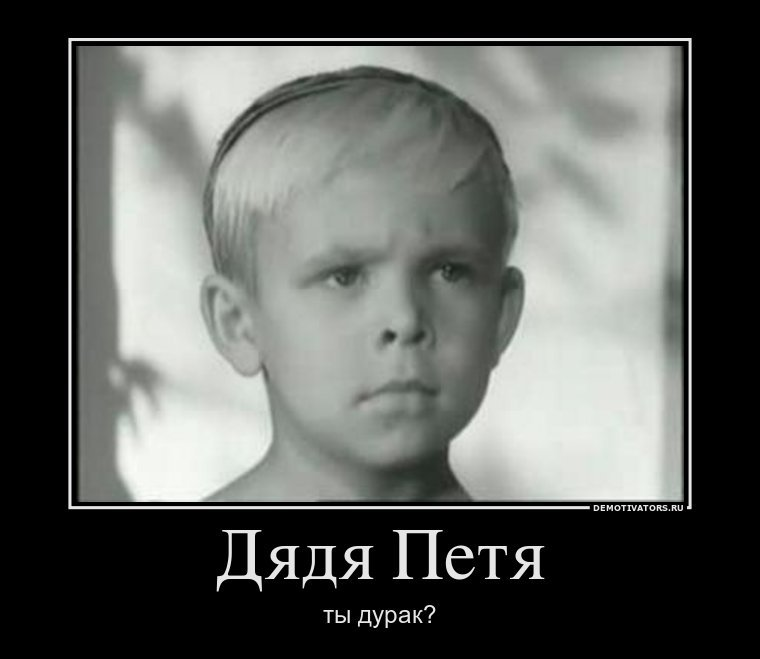 Если Янукович будет признан виновным, то его задержат и доставят в Украину, - прокурор Кравченко - Цензор.НЕТ 3964