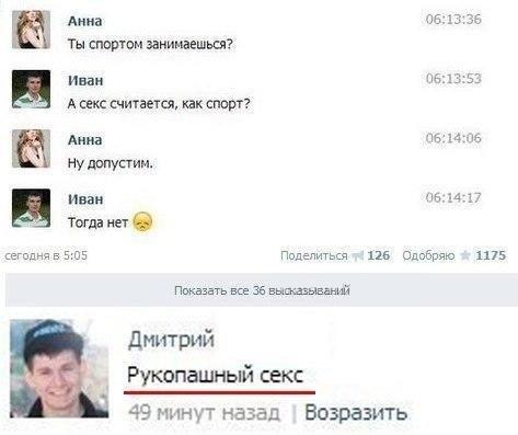 Демотиватор Рукопашный секс.
