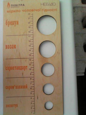 фото приколы с письками: