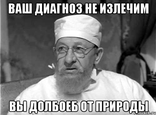 vdrug-aresti-porno-v-ukr-kompyuter