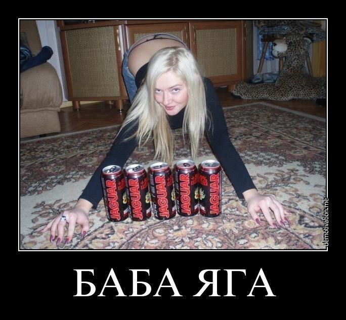 gi-golaya-tetya