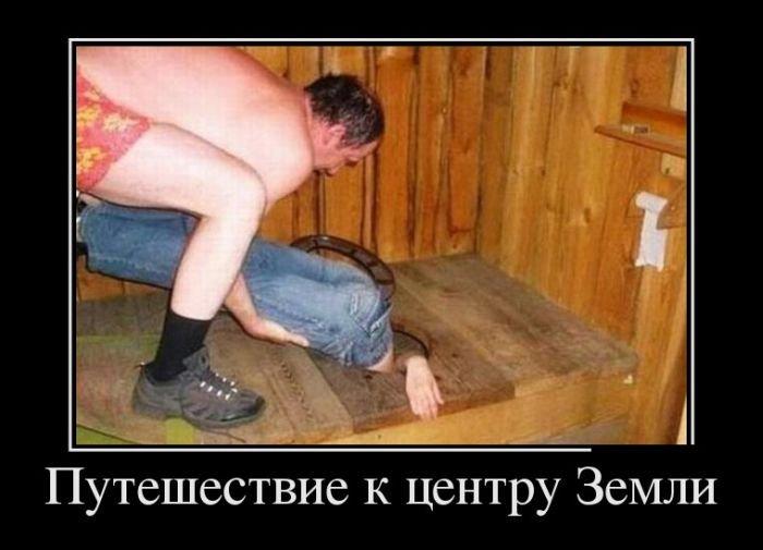 kak-kakayut-devushki-porno