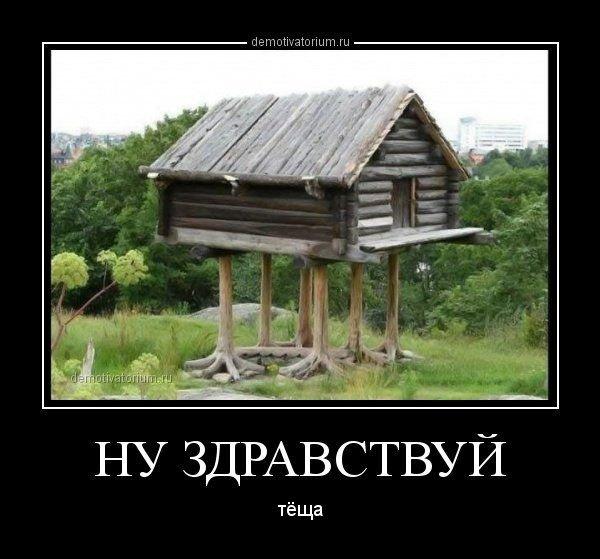 сами дома ебемся