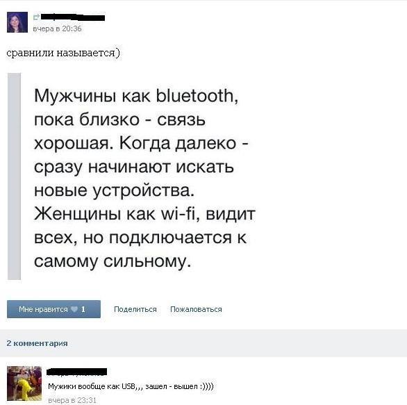 Отличный коммент :)))