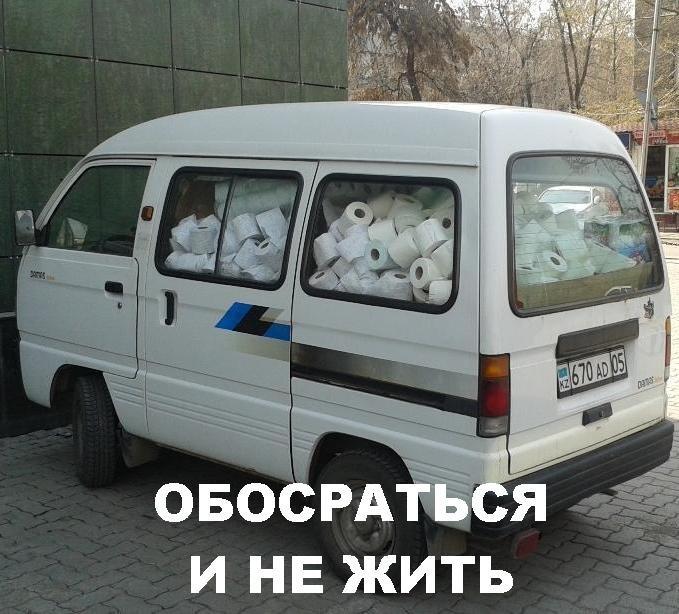 чудо :)))