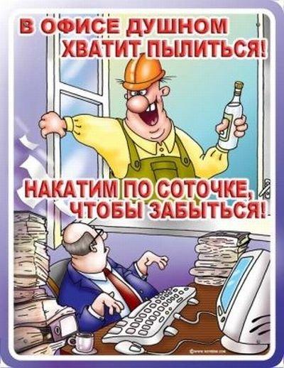 1399361982_prikoli_12.jpg