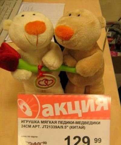 Беженцам из Крыма и Донбасса будут оплачивать жилье и коммуналку - Цензор.НЕТ 5121
