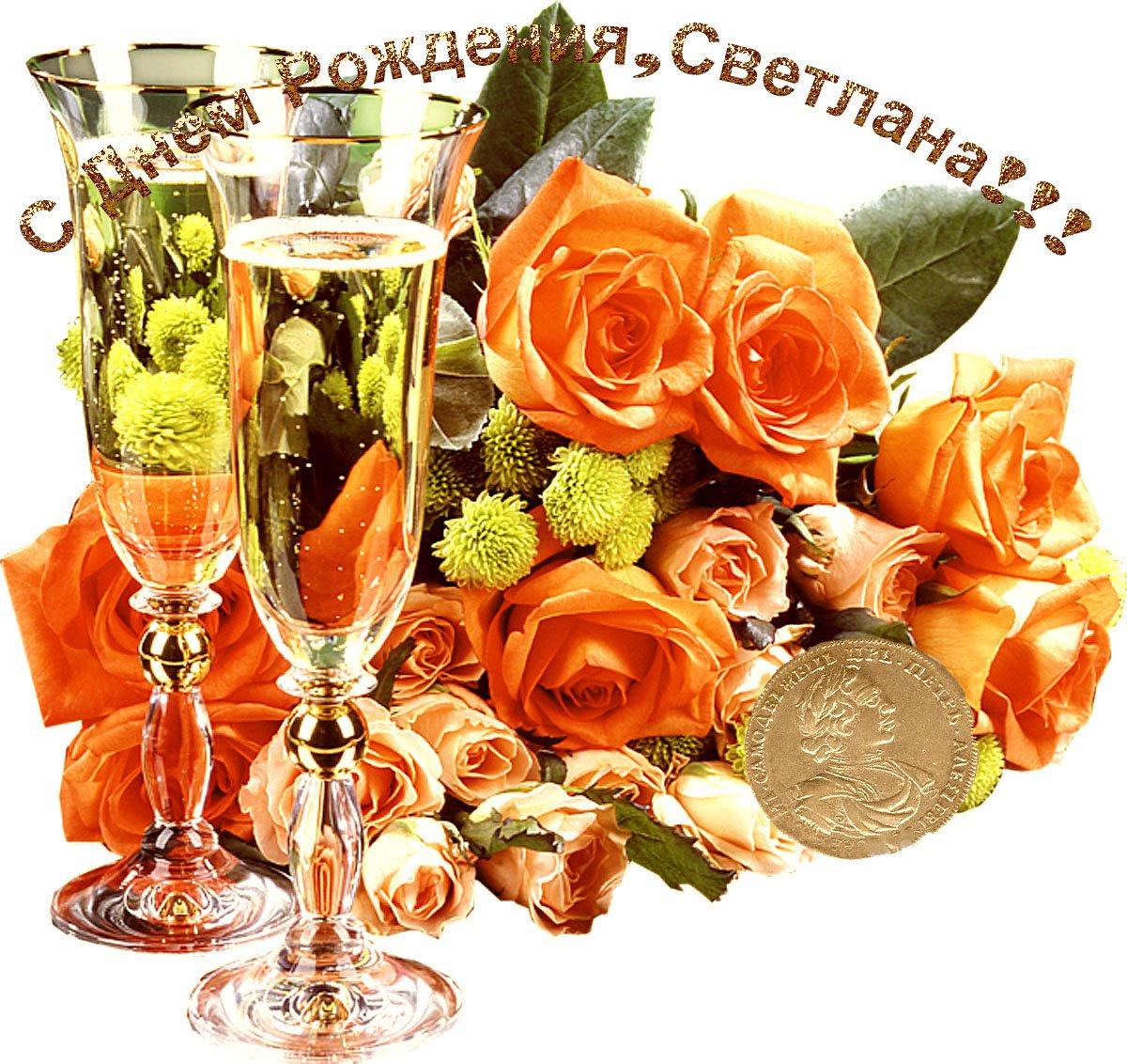 Поздравление с днём рождения на осетинском 216
