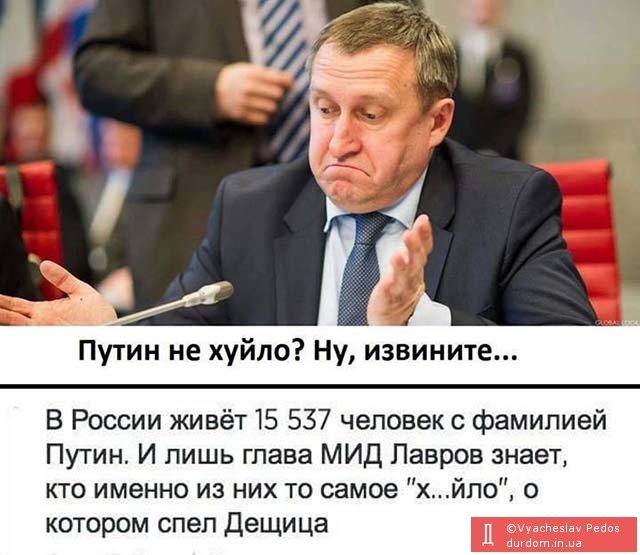 """Министр иностранных дел Пристайко: """"Россия это терроризм!"""" - Цензор.НЕТ 7221"""