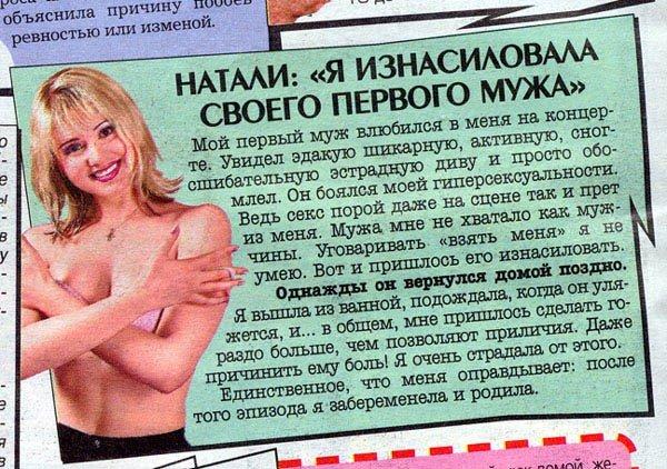 порно новое фото из газет