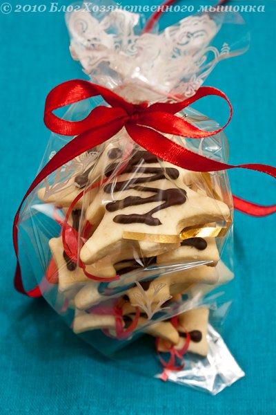 Новогоднее печенье своими руками в подарок фото