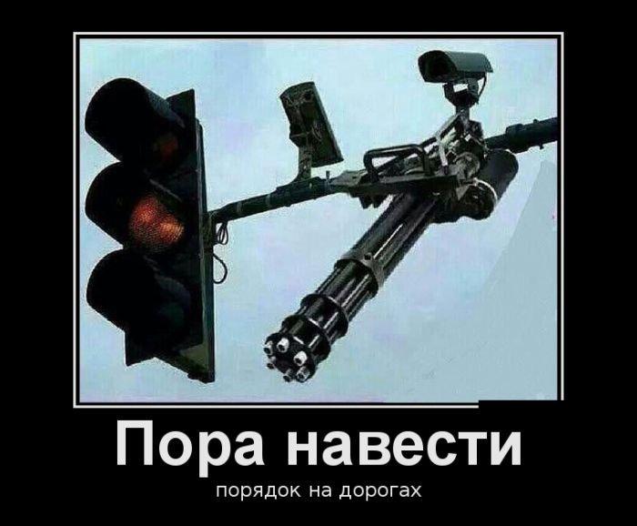 1416799539_demotivatori_12.jpg